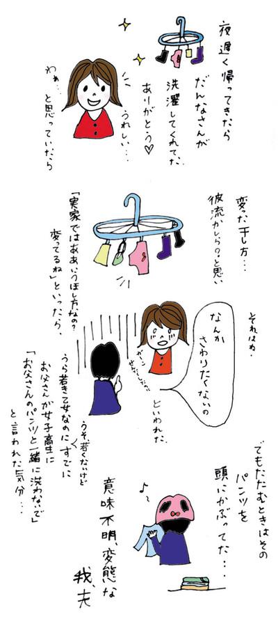 Sentaku_4